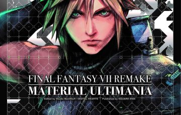 FF7remake_material