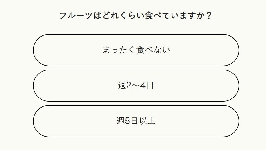 green spoon_パーソナライズ