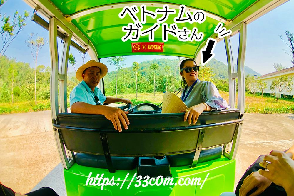アジア旅行記_ガイドさん1