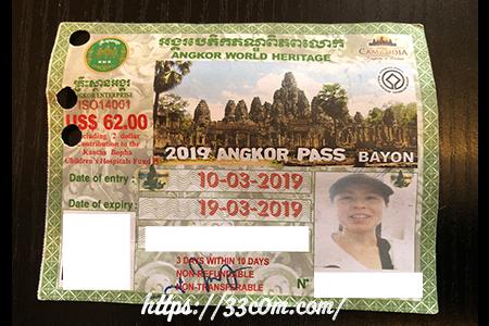 カンボジア旅行記_アンコールパス