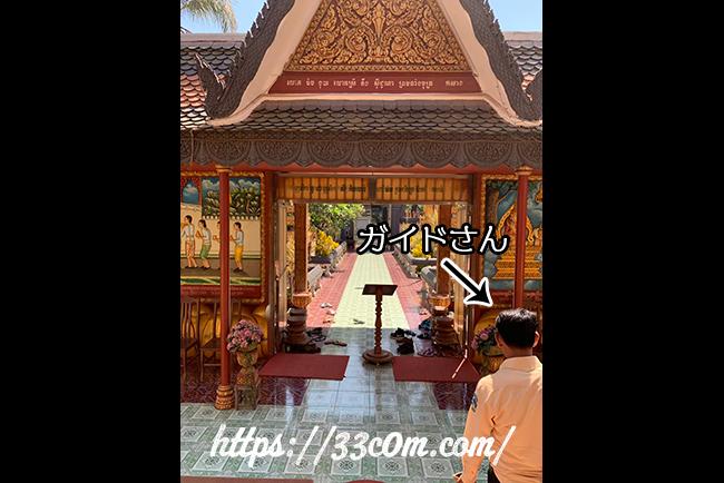 カンボジア旅行記_2ガイドさん