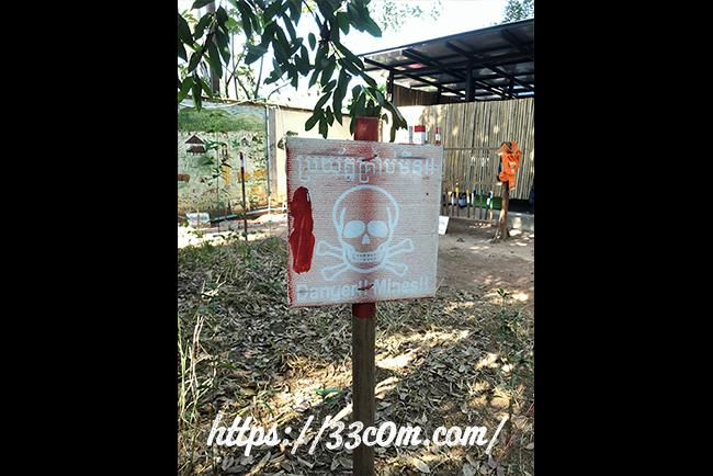 カンボジア旅行記_地雷博物館5